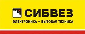 004 Сибвез