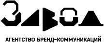 053 завод