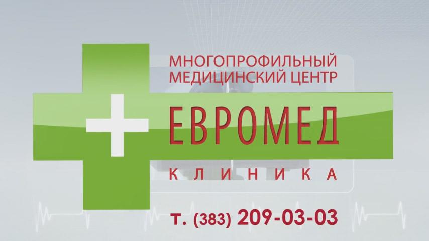 Евромедклиника «Диагностический центр»