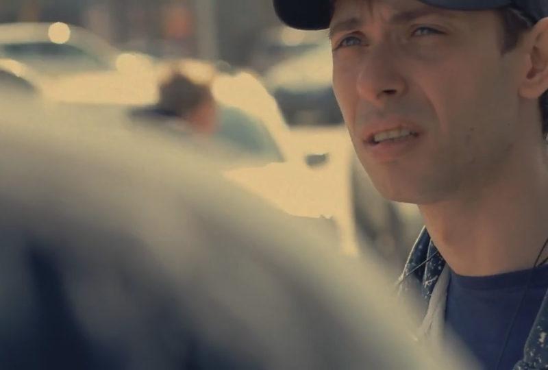 Короткометражный фильм «Список Б»