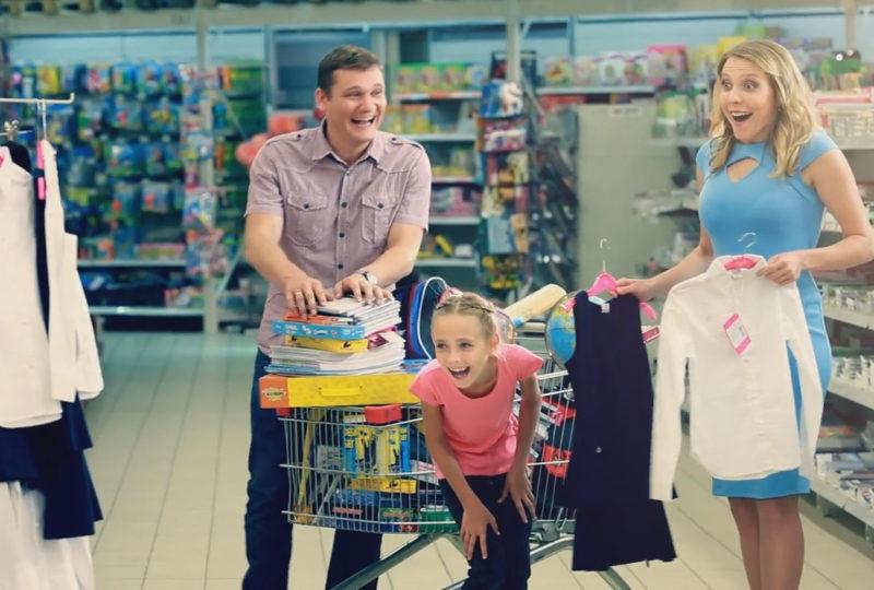 Сеть гипермаркетов «Гигант», «Товары для школы»