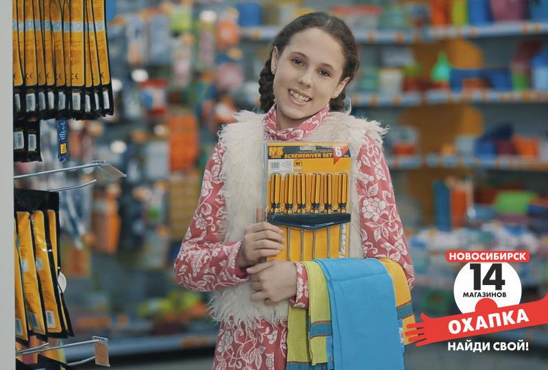 Магазин товаров низких цен «Охапка», «Подарки»
